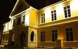 Deutsche Schule Cultural Center