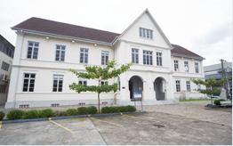 Centro Cultural Deutsche Schule
